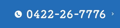 0422-24-8010