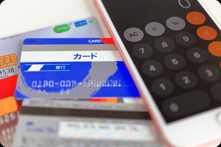 Air Payによるスムーズで多彩な会計